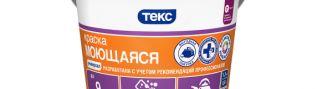 """Моющаяся краска """"Текс"""" универсал со скидкой 40%. Санкт-Петербург"""