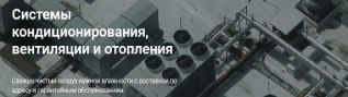 Скидка на монтажные работы  50%. Санкт-Петербург