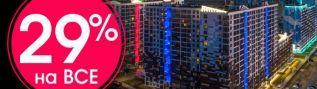 Светодиодные светильники архитектурной серии со скидкой 29%. Москва