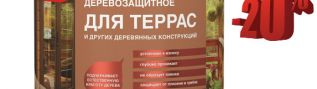 Масло по дереву - 2,5 л по цене 2 л! 20%. Новосибирск