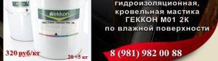 Удачный сентябрь! до 20%. Санкт-Петербург