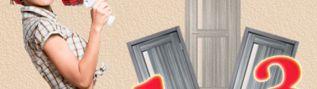 При покупке 2-х межкомнатных дверей — третья дверь в подарок! 100%. Новосибирск